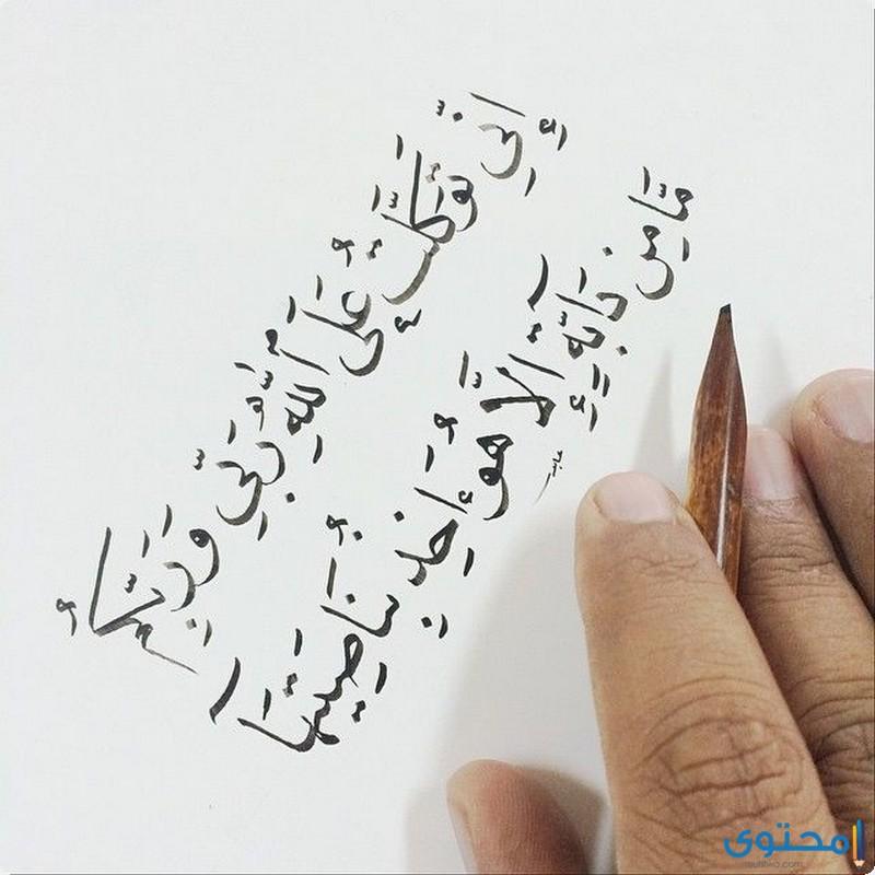آيات قرآنية لعلاج القلق