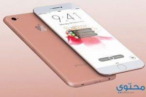 عيوب هاتف آيفون iPhone 7 plus وأهم المميزات