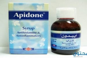 أبيدون لعلاج الحساسية والالتهابات Apidone