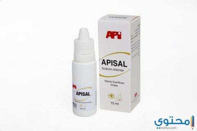 أبيسال Apisal قطرة لتجفيف العين والانف موقع محتوى