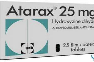 أتراكس لعلاج الحساسية الجلدية والنوم Atarax