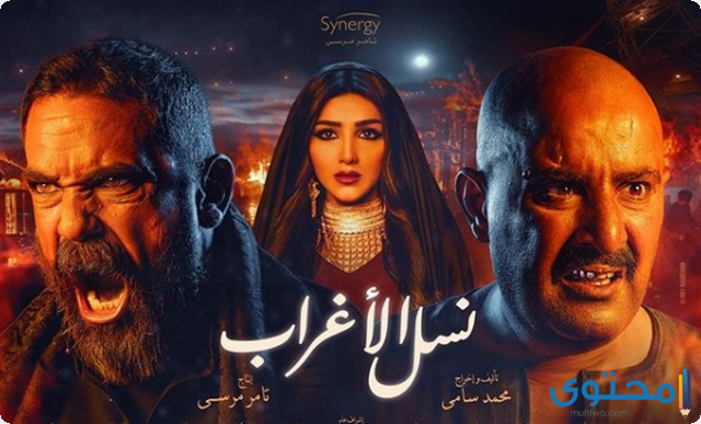 أجور الممثلين في مسلسلات رمضان