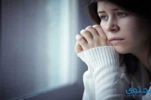 أحدث طرق علاج الإكتئاب الحاد