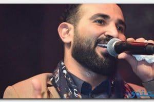 كلمات اغنية نسيتك احمد سعد 2018