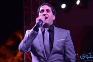 كلمات اغنية نهارنا ابيض احمد شيبه 2018