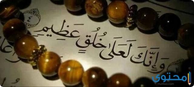 إذاعة مدرسيه عن الرسول صلى الله عليه وسلم موقع محتوى