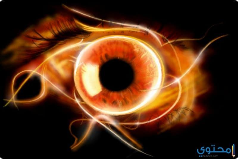 دعاء ابطال العين