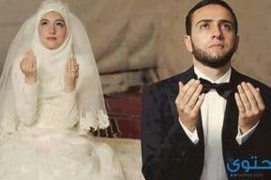 أدعية الزواج (دعاء تعجيل الزواج بسرعة)