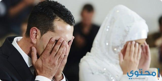 أدعية الزواج مكتوبة