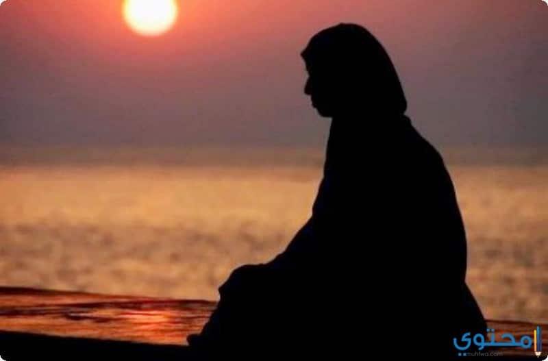 أساليب الوصول لمغفرة الله