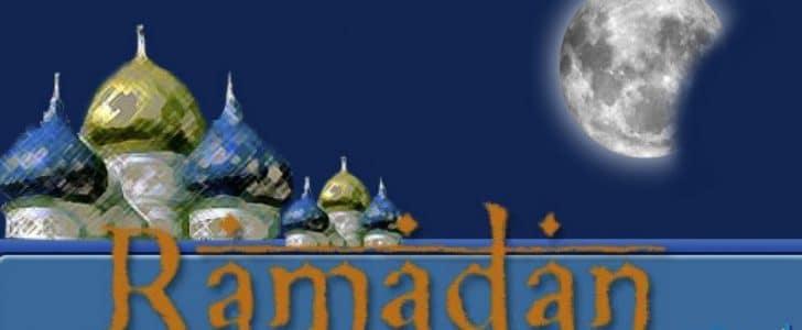 أدعية رمضان مكتوبة مفاتيح الجنان