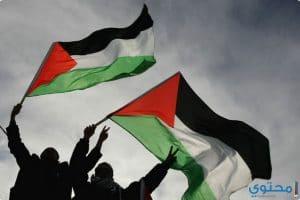 أدعية لدولة فلسطين الحبيبة (ادعية للقدس المحاصرة)