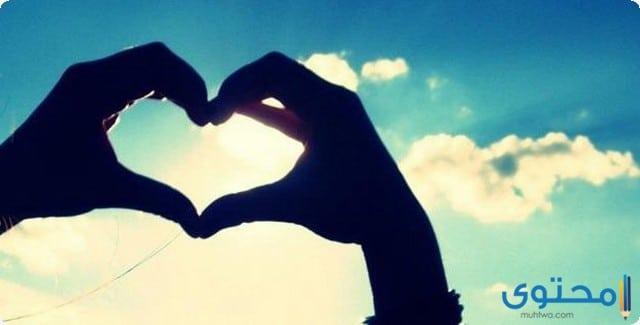 اهمية المحبة