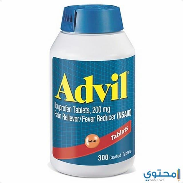 دواعي استعمال أقراص أدفيلAdvil