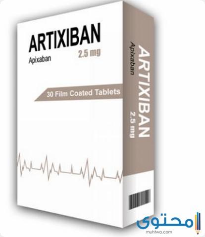 أدوية السيولة وضغط الدم