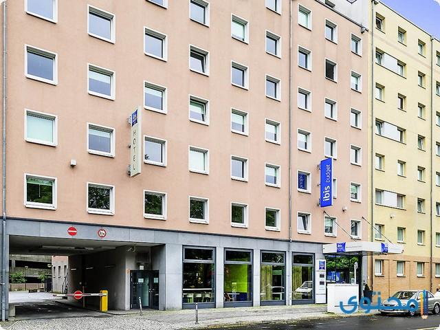 فندق دريمز آم بوتسدامر بلاتز