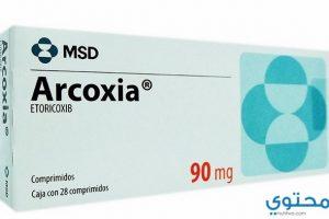أركوكسيا Arcoxia أقراص لتسكين الآلام
