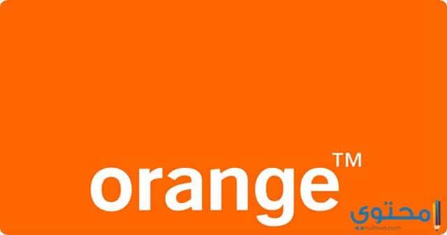 معلومات عن شركة أورانج