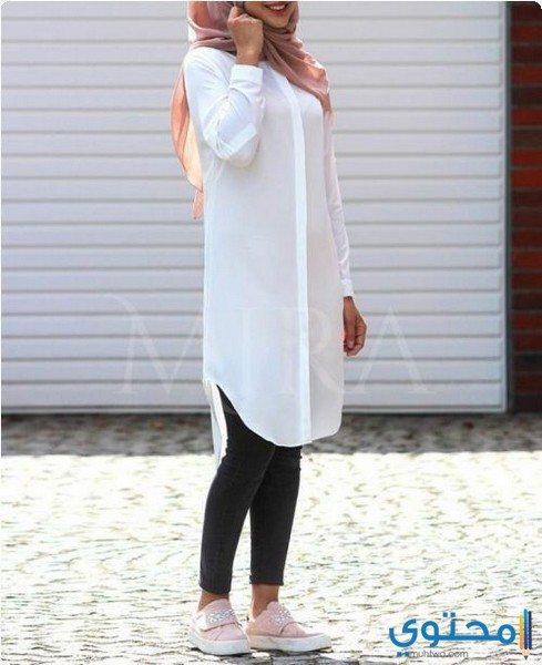 ملابس محجبات كاجوال 2020
