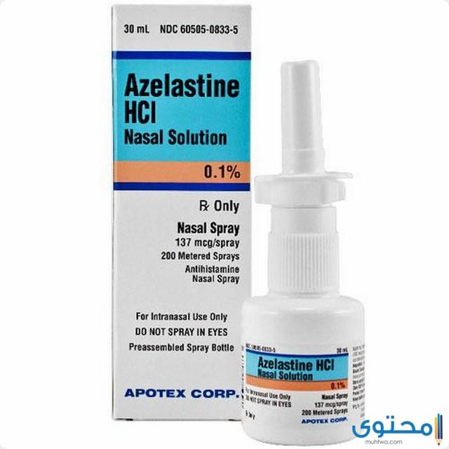 ما هو دواء أزيلاستين