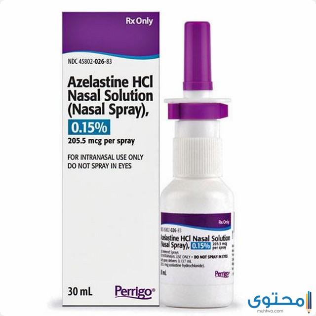 الآثار الجانبية لدواء أزيلاستين