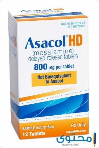 التصنيف الدوائي لدواء أساكول