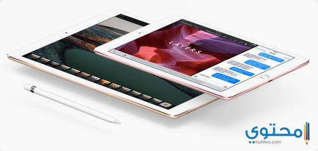جهاز iPad Pro 9.7-inch