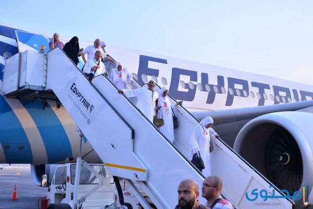 أسعار تذاكر مصر للطيران