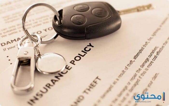 أسعار شركات تأمين السيارات 2018 في مصر
