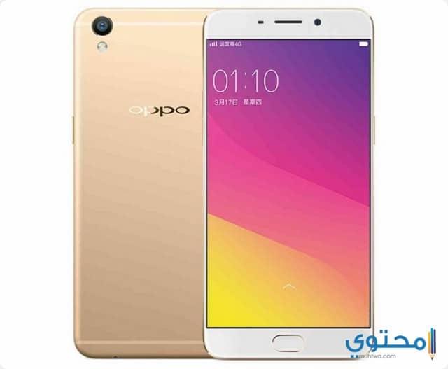 هاتف Oppo A73