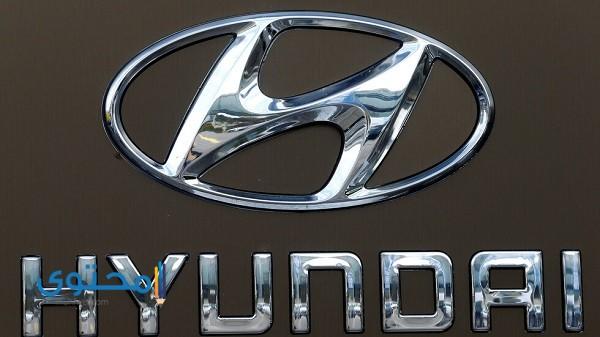 أسعار ومواصفات سيارات هيونداي 2021