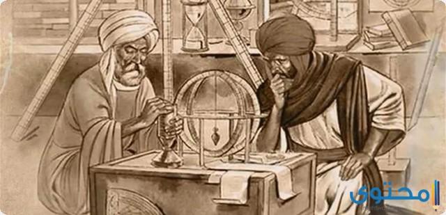 أسماء علماء الكيمياء المسلمين