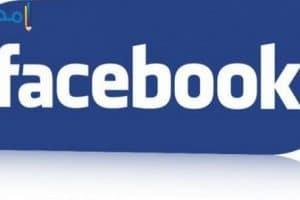 اسماء فيس بوك حلوة 2018
