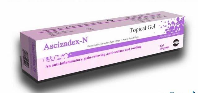 أسي زادكس إن Ascizadex N لعلاج الكدمات والتورمات