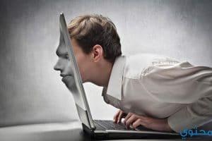 أضرار ومخاطر الإنترنت بالتفصيل