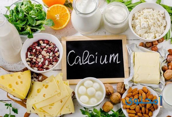 أعراض نقص الكالسيوم في الجسم - موقع محتوى