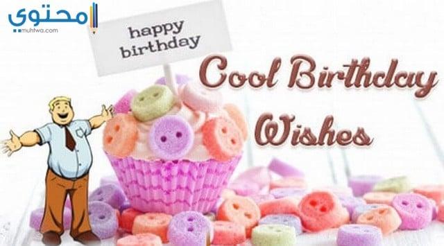 بوستات Happy Birthday