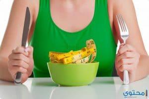 برنامج خسارة الوزن في شهر رمضان 2018