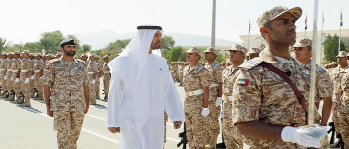 أغلفة وصور الجيش الإماراتي للفيس بوك وتويتر