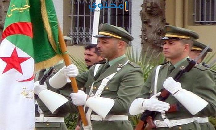 كفرات الجيش الجزائري جديدة