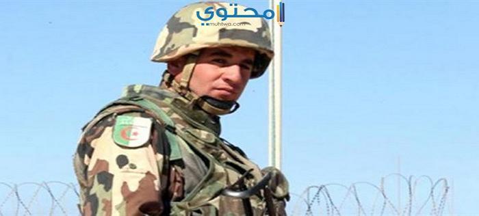 صور أغلفة الجيش الجزائري