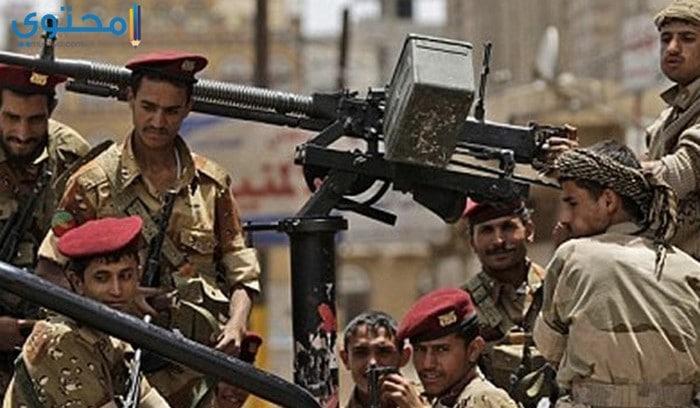أروع أغلفة الجيش اليمني