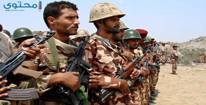 أغلفة حديثة عن الجيش اليمني