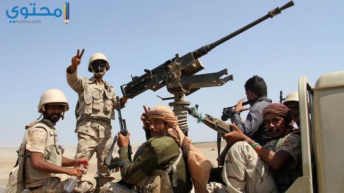 أغلفة وصور الجيش اليمني 2018