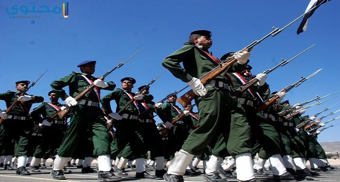 أحدث أغلفة الجيش اليمني