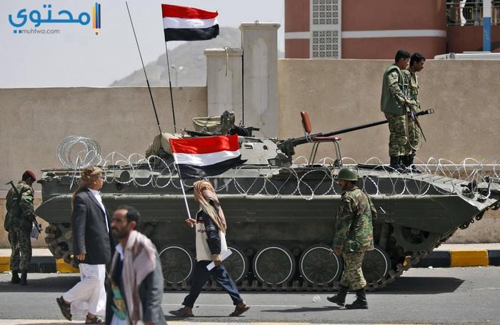صور وخلفيات للجيش اليمني جديدة