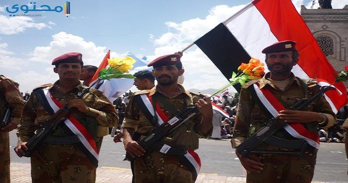 أغلفة وتصميمات حديثة عن الجيش اليمني