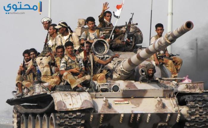 أغلفة الجيش اليمني 2018