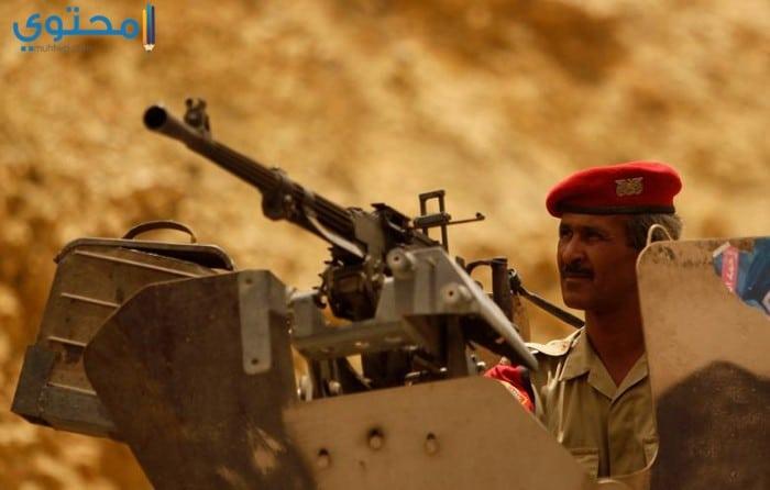 صور الجيش اليمني 2018