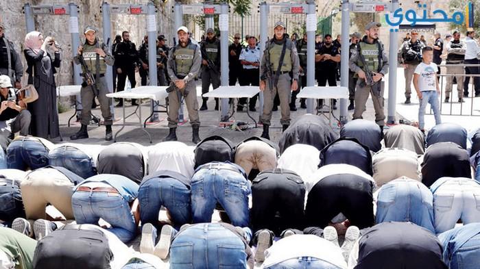 صور المسجد الأقصى المحاصر